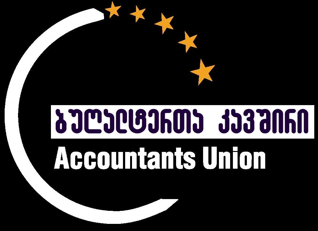 Accountants.org.ge